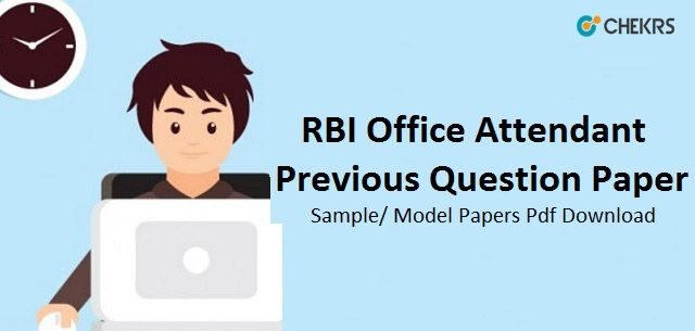 RBI Office Attendant Previous Question Paper #Sample #Model_Papers #Pdf