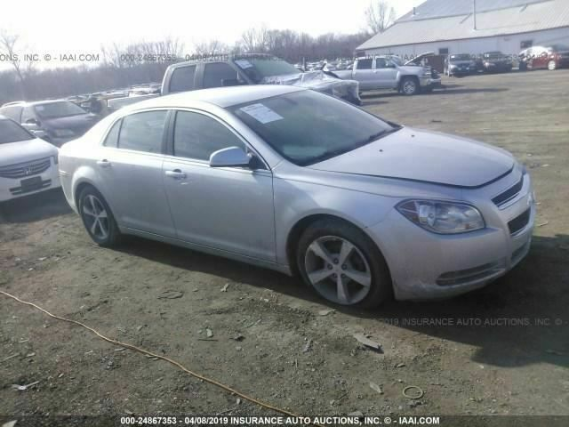 Ad Ebay Malibu 2011 Transmission Shift Assembly 741905 Malibu