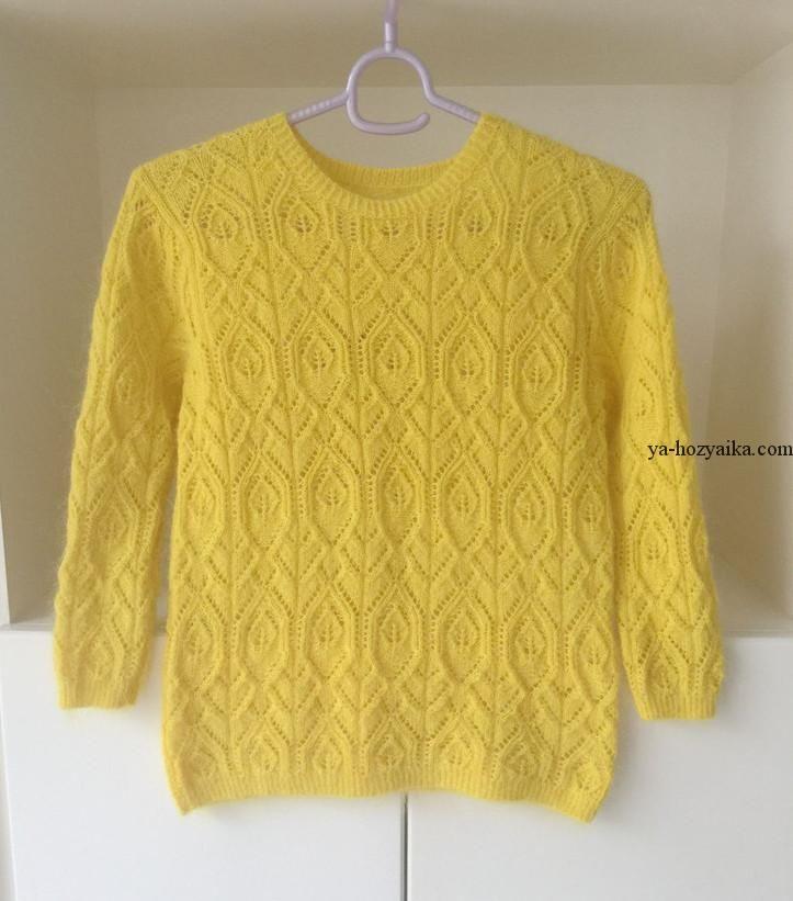 Желтый пуловер из мохера