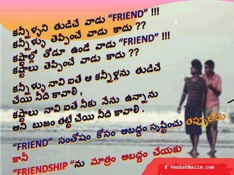 Make it true for your friendship..  Image from Wed..