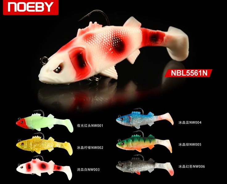 Soft Plastic Pre Rigged  Soft plastic pre rigged grubs and lures are available online on our noeby fishing tackle store. We provide fast delivery at your door step at best prices. Other fishing products are also available. For more details visit us. http://bit.ly/1UHU1hy