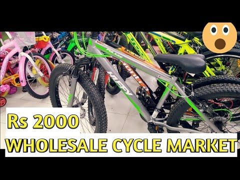 Youtube Electric Cycle