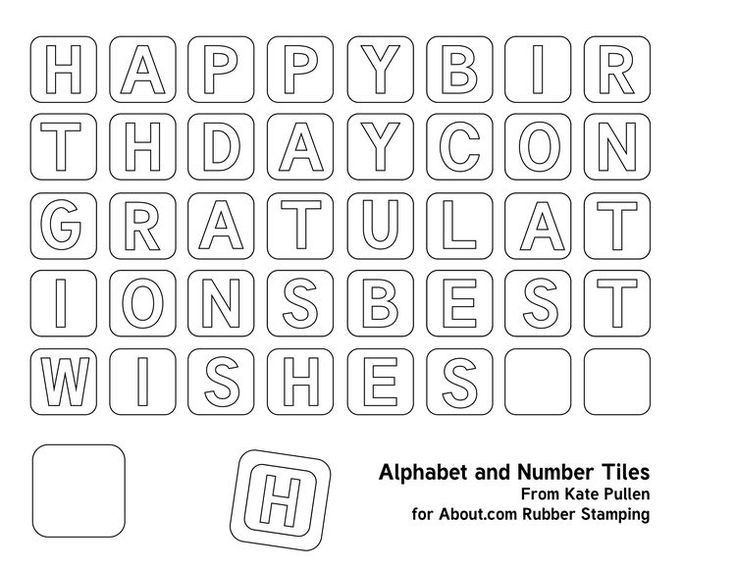 Free Printable Word Tiles for Handmade Card and Scrapbook Projects
