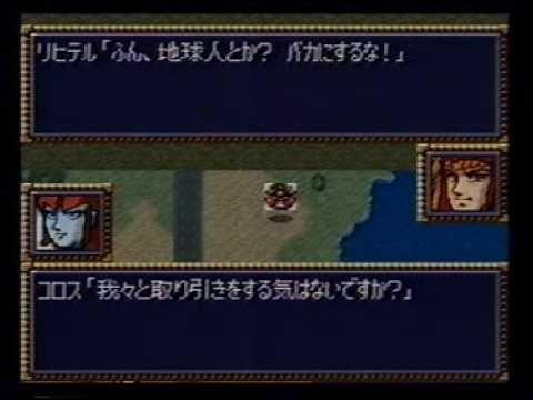 スーパーロボット大戦EX 28   (編集版・ストーリー・戦闘シーンのみ)