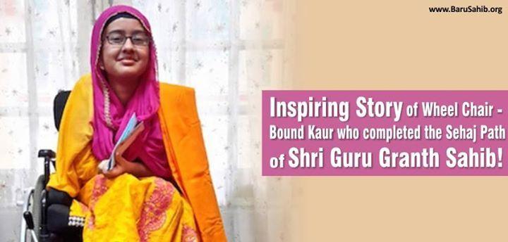 Inspiring Story of WheelChair-Bound Kaur who completed the Sehaj Path of Shri Guru Granth Sahib!