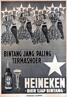 Indonesian Old Commercials: HEINEKEN -BIER TJAP BINTANG- (Beer)