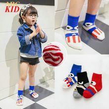 3 pares de Calcetines de Dibujos Animados Superman Kids Casual Azul Negro Calcetines Cosas Baratas Niños Niñas Calcetines Meias Terry KD419(China (Mainland))