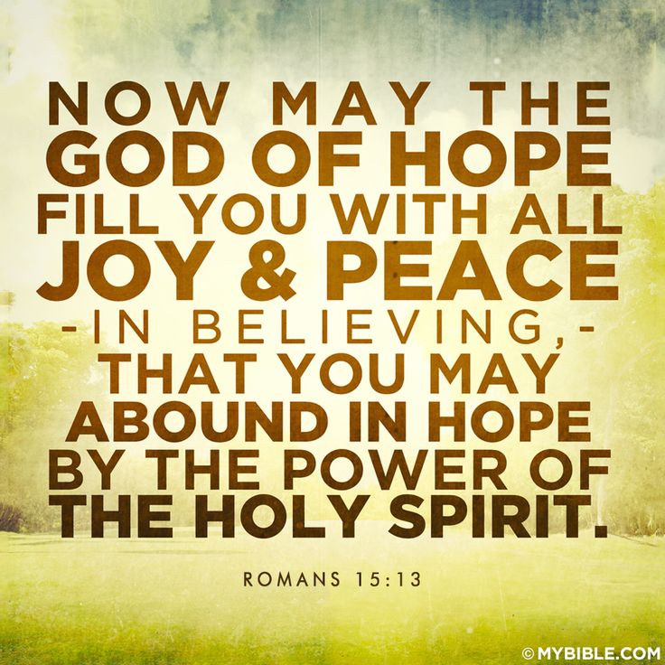 18 best in christ images on pinterest romans 8 holy ghost and romans 89 google search negle Images
