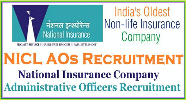 National Insurance Company 205 AOs Recruitment 2017/ National Insurance Company Limited Administrative Officers(AOs) Recruitment released: ...