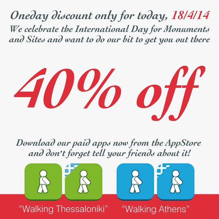 Get our apps with 40% discount only for today! We celebrate International Day of Monuments and Sites and give our paid apps with a big discount on the AppStore for the next 24 hours. #athens