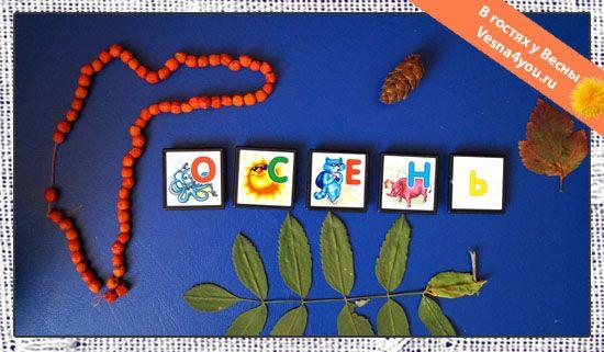 """Наши настольные игры - Обзоры наших любимых игрушек  - Статьи блога """"В гостях у Весны"""" - В гостях у Весны"""
