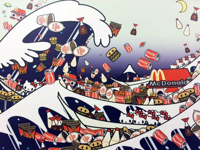 Tomoko Nagao, Hokusai - The Great Wave of Kanagawa (2012)