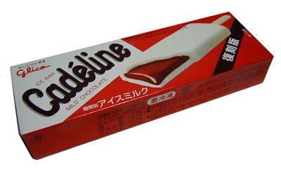 キャデリーヌ まわりの白いところから食べるの