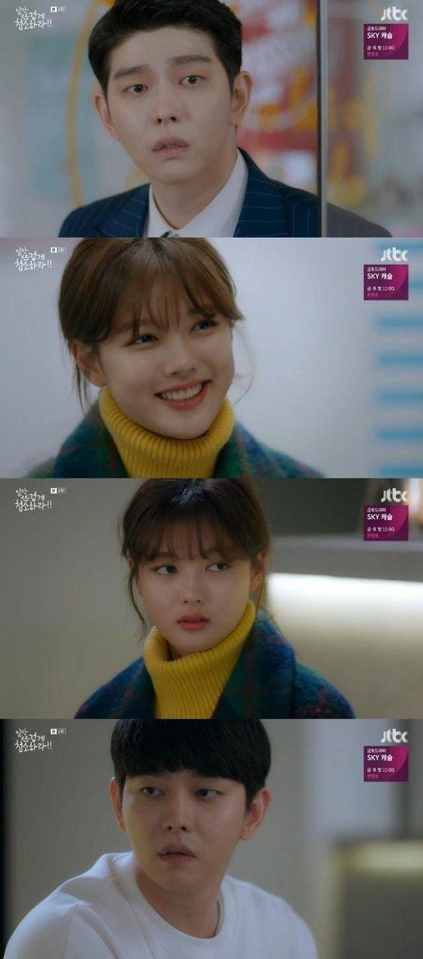 Spoiler Clean With Passion For Now Yoon Kyun Sang Falls For Kim Yoo Jung Kyun Sang Korean Entertainment News Kim Yoo Jung