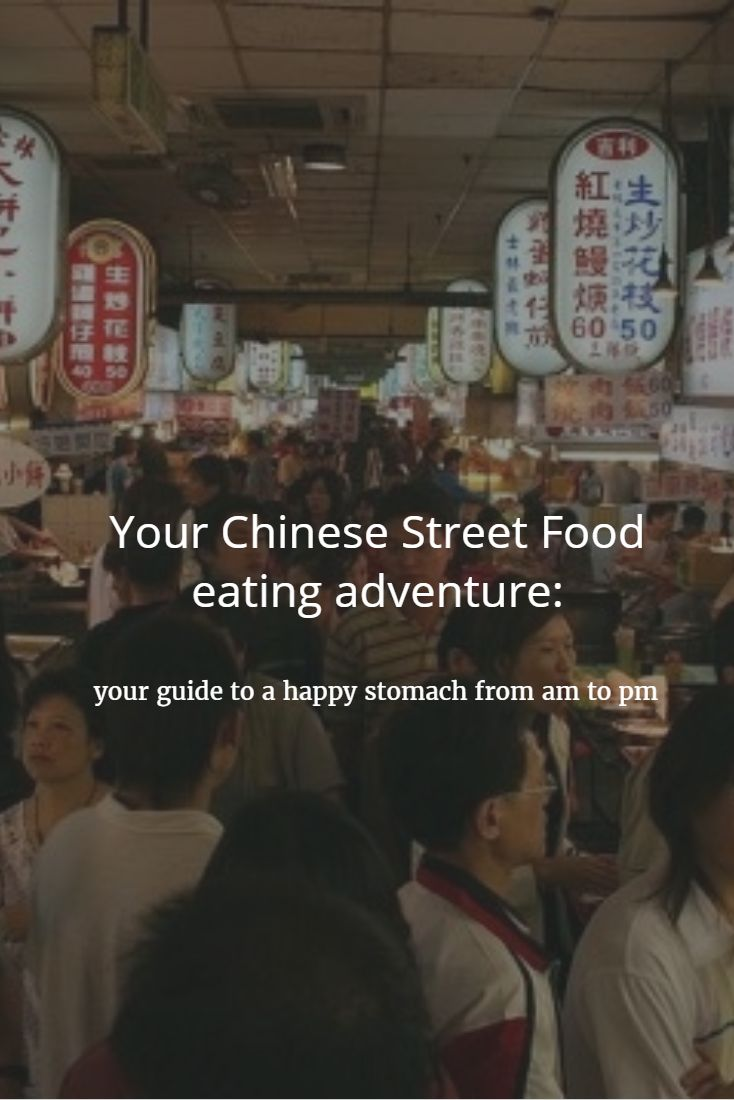 Want to go on a Chinese Street Food eating adventure? This guide has all sorts of Chinese food snacks you need to try!