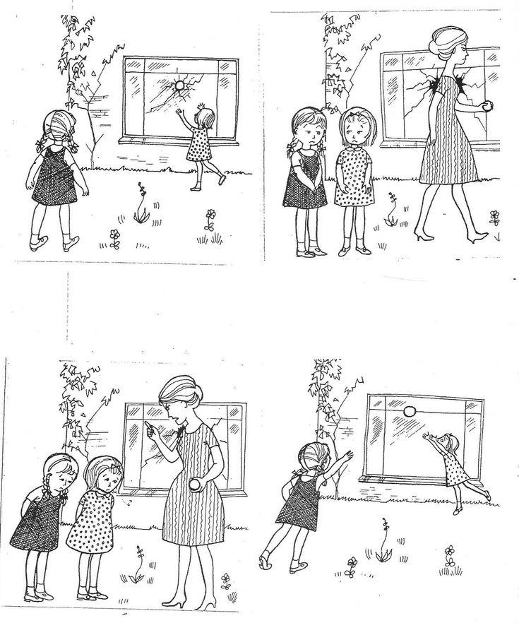 """Image séquentielle """"La vitre cassée"""""""