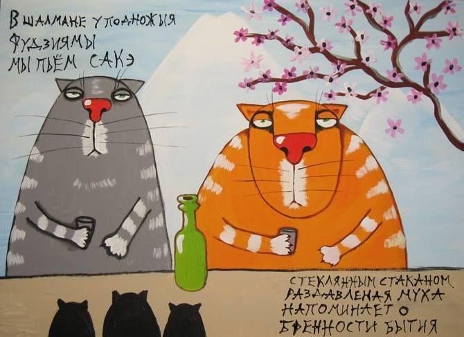 Вася Ложкин ~ Vasya Lozhkin