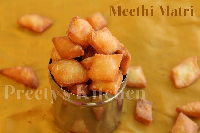 Preety's Kitchen: Meethi Matri / Indian Sweet Snack Crackers ( With Step By Step Pictures) --> Absolutely scrumptious! What a success!