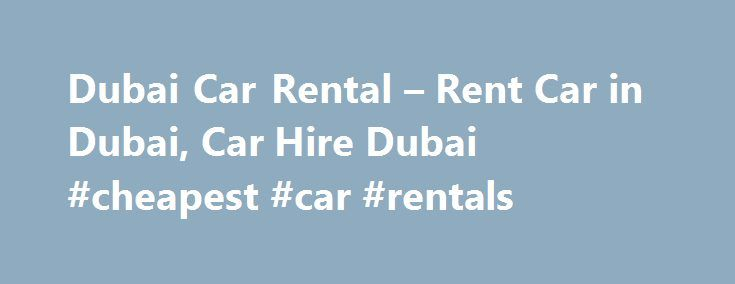 Dubai Car Rental – Rent Car in Dubai, Car Hire Dubai #cheapest #car #rentals http://travels.remmont.com/dubai-car-rental-rent-car-in-dubai-car-hire-dubai-cheapest-car-rentals/  #hotel and car rental # Dubai.com Your local car hire specialist in Dubai Dubai.com compares the prices of 550 car hire suppliers to find you the cheapest deal! Easy Economical Renting a car in Dubai is very simple. Most car... Read moreThe post Dubai Car Rental – Rent Car in Dubai, Car Hire Dubai #cheapest #car…