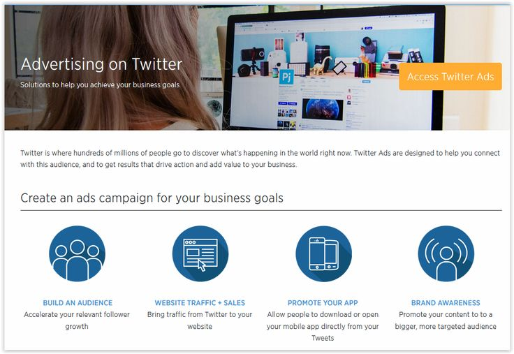 Twitter : Τι πληροφορίες μας δινει το Analytics από τις διαφημίσεις ! :: George Chatzitheodosiou
