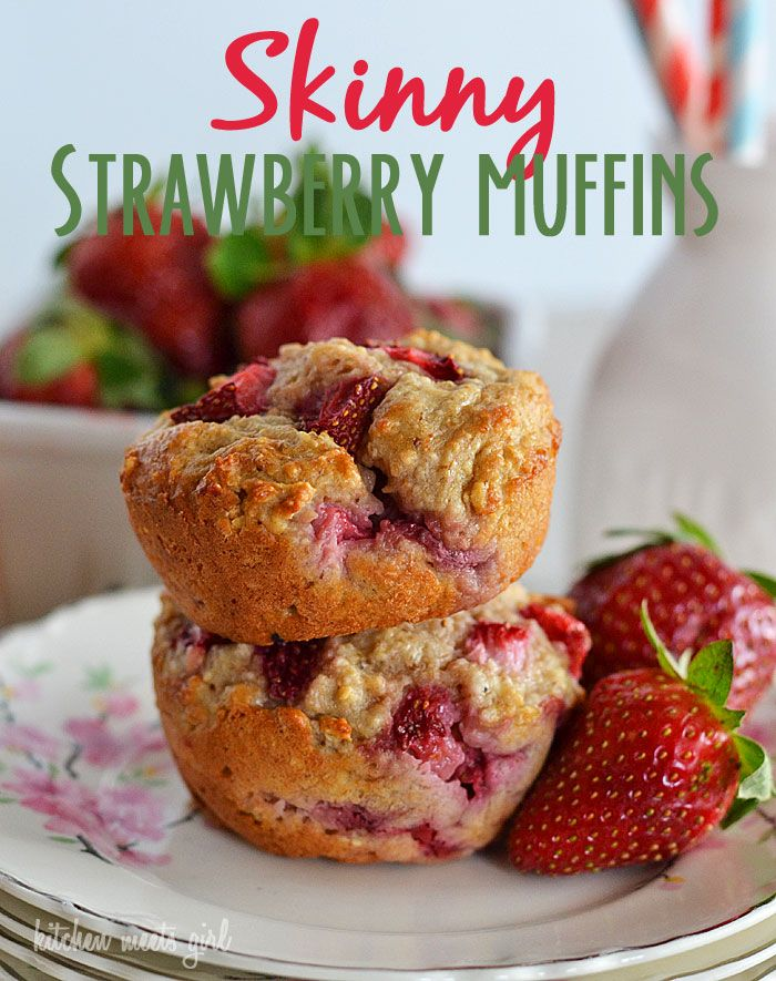 Skinny Strawberry Muffins on www.kitchenmeetsgirl.com - don't feel guilty about eating sweet muffins for breakfast anymore!  At just under 100 calories a piece, these make for a guilt-free breakfast!  #recipes #muffins
