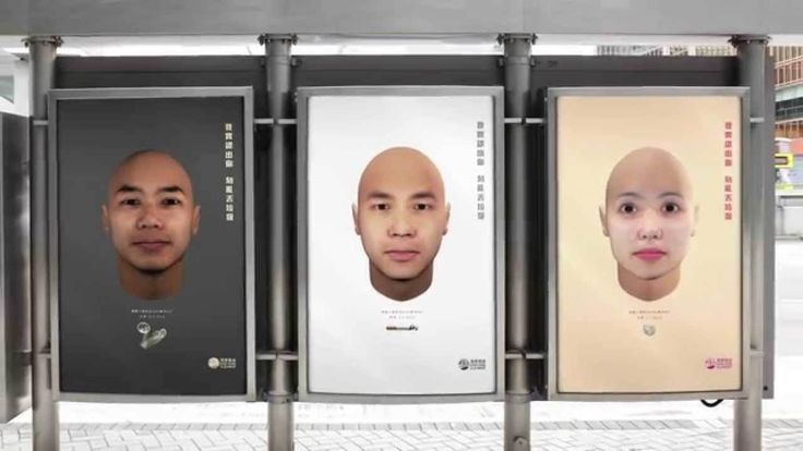 'The Face of Litter': Hong Kong Anti-Pollution Campaign Uses DNA To Digitally Recreate Faces of Polluters - https://magazine.dashburst.com/video/hong-kong-face-of-litter/