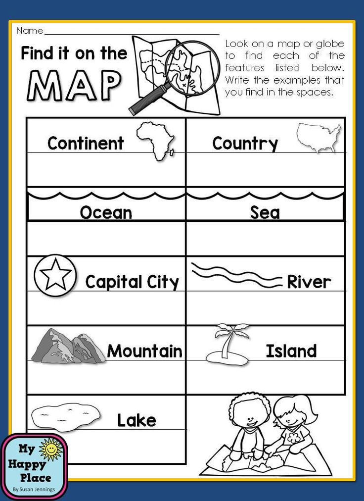 Maps– Geography for the Primary Grades: PowerPoint Slideshow and Printables for Kindergarten and First Grade, map skills $