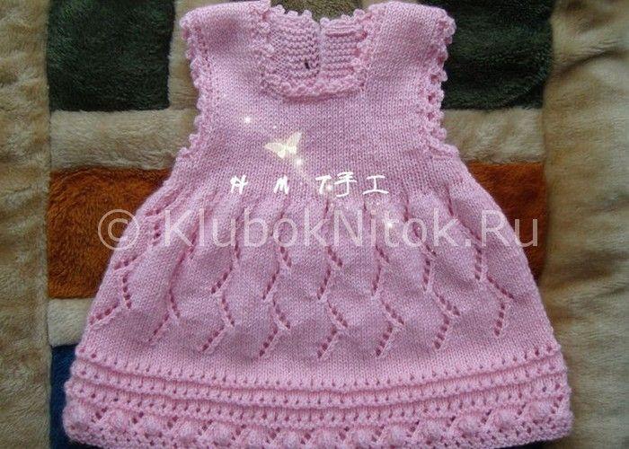 Вязаное спицами детское нарядное платье. . Платье со штанишками для малышки - Вязание