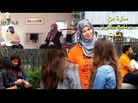 مسلمون يوزعون هدايا على غير المسلمين في رمضان