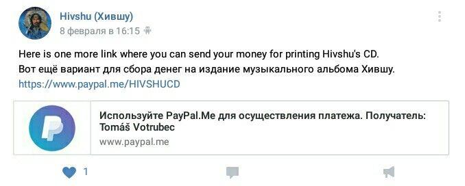 https://www.paypal.me/HIVSHUCD