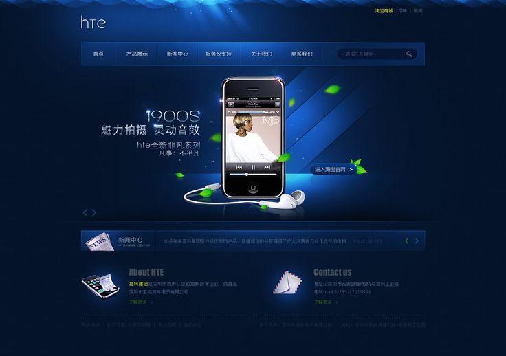 hte - WebDesign