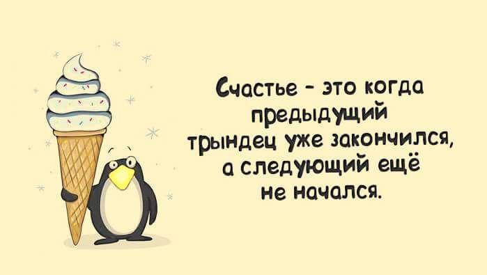 14022341_1187229458004327_9039833064680012726_n.png.jpg (699×395)