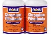 Как может помочь Пиколинат хрома и хром похудению?