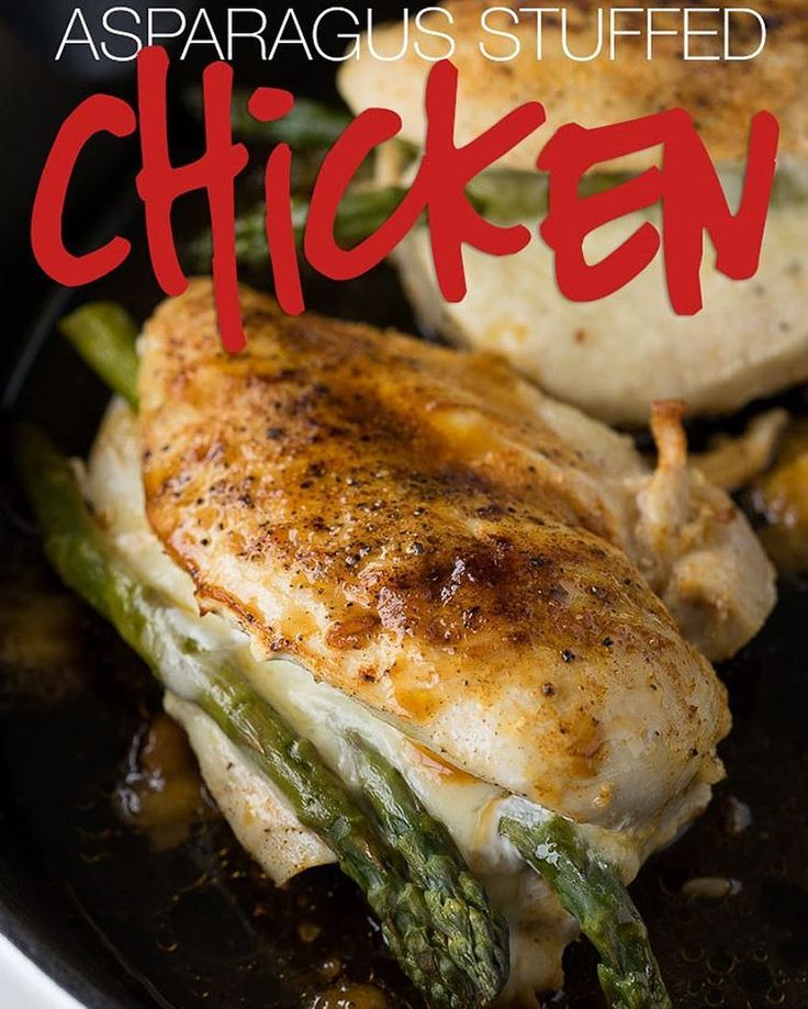 ASPARAGUS STUFFED CHICKEN BREAST by @iwashyoudry  Check out @iwashyoudry  Yields 4 to 6  Ingredients  3 large chicken breasts 1 tbsp lemon zest salt and pepper 9 to 12 asparagus stalks, trimmed 3 slices provolone cheese 1 tsp garlic powder 1 tsp paprika 1 tbsp olive oil Instructions  Preheat oven to 425 degrees F. Cut the chicken breast in half, length-wise, leaving it intact on one side (creating a pocket to stuff). Season the inside of the chicken breast with salt and pepper and a pinch of…