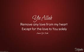 ya allah quotes - Google Search