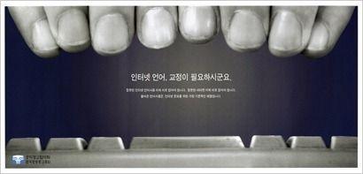 강산 :: 공익광고 포스터 모음