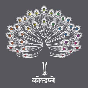 Coldplay AHFOD Peacock Shirt