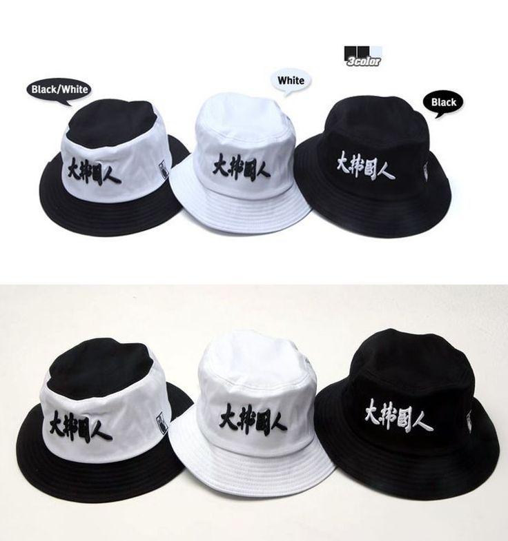 Chinese custom bucket hat 3 colors Hiphop b-boy hiphop street fashion #Hoony #Bucket