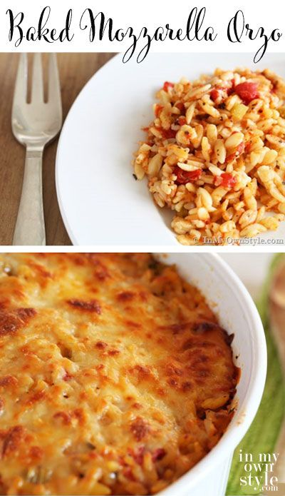 Now that the weather is getting on the chilly side....How about Baked-Mozzarella-Orzo for dinner toniight? A modern way to do mac and cheese YUM!  Favorite recipe
