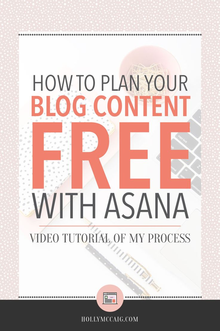We've been spending a ton of time in my group on Facebook talking about planning content, repurposing it, getting ready for 2017. It's something that I geek out over and I love when others do as well. I thought it would be fitting to talk about how I get my ideas into a planning system that works for me. I use Asana. I don't pay for it. I use the free version! Yep! Sure do! And, so I wanted to put together a little video for you guys on how I actually use it. Why not check it out to see if…