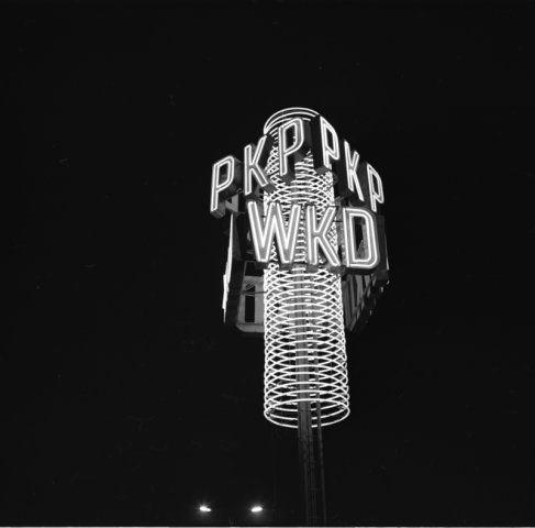 PKP Warsaw Ochota, 1963 (post-war)