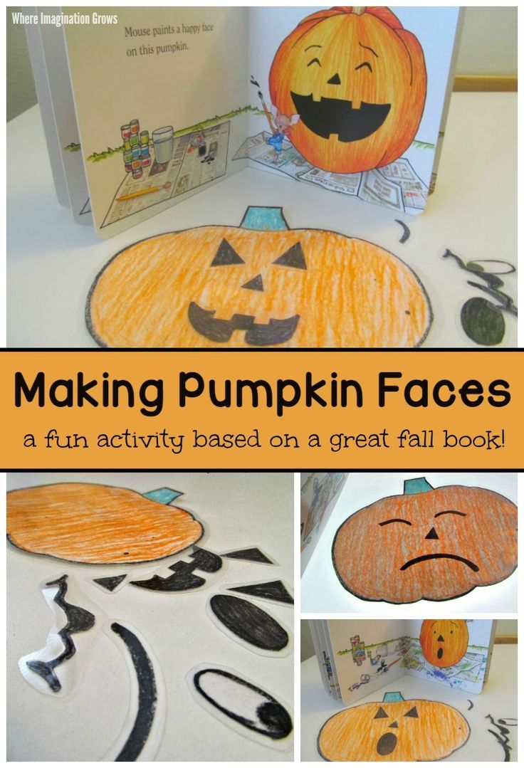 Turn a classic fall book into a fun build a pumpkin face fall game! Works great on the light table too! Perfect for preschool & toddler pretend play.