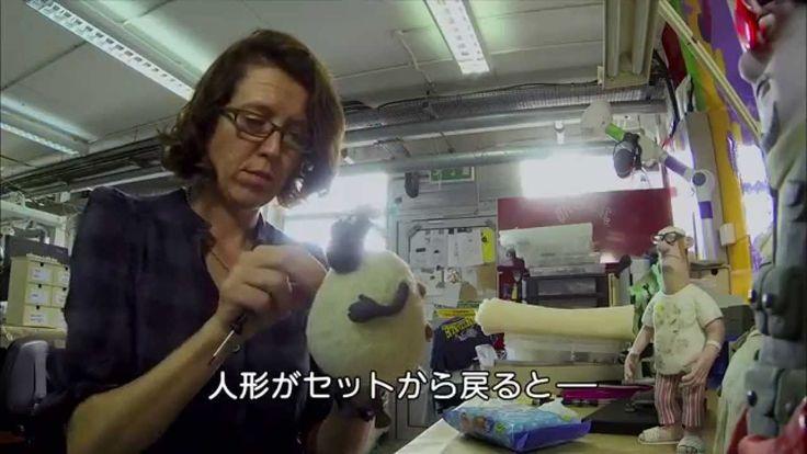 映画 ひつじのショーン 特別メイキング映像①