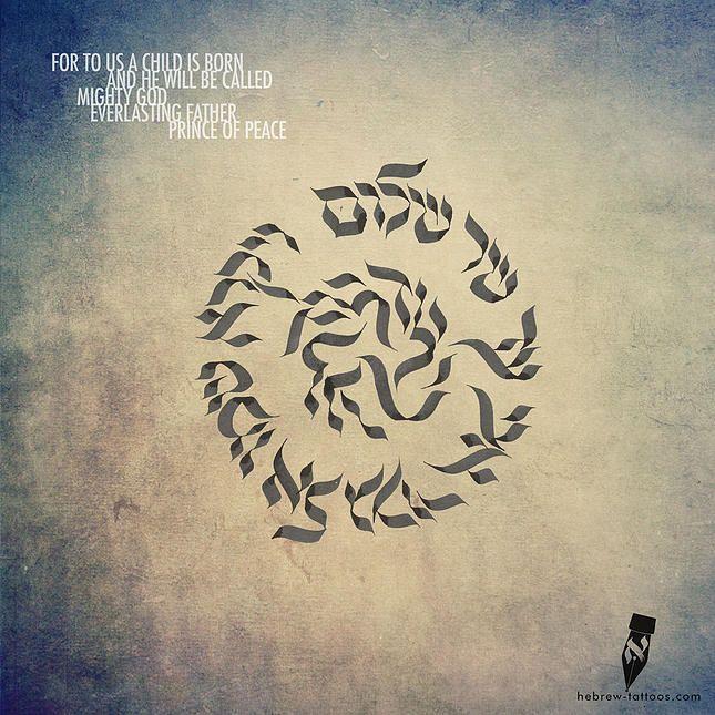 30 Best Hebrew Calligraphy Images On Pinterest Hebrew