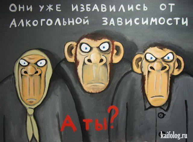 Картины Васи Ложкина (40 картин)
