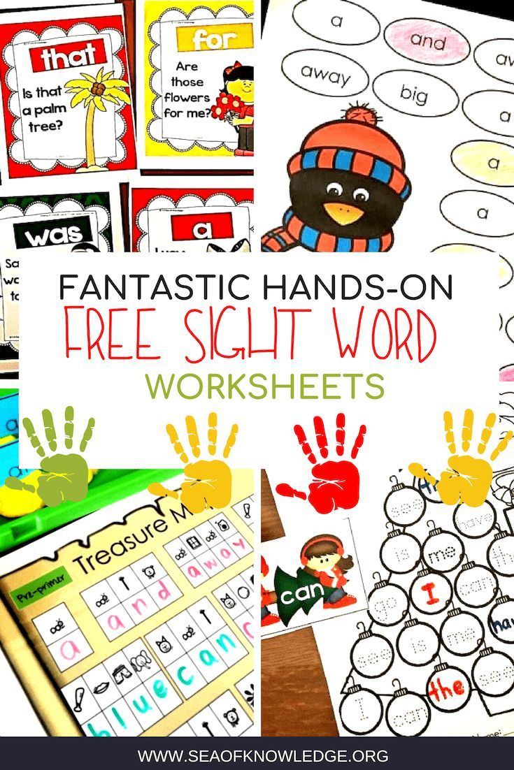 Coping Skills For Kids Brilliant Way To Reinforce Positive Behavior Free Wheel Sea Of Knowledge Sight Word Worksheets Sight Words Sight Word Activities [ 1102 x 735 Pixel ]