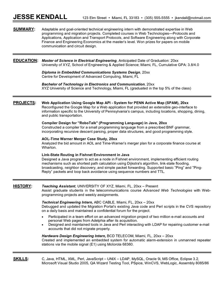 Best 25+ Engineering internships ideas on Pinterest University - engineering internship resume sample