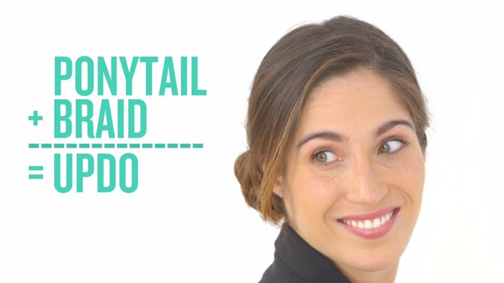 The Easy Updo You Can Totally Do Yourself Hair Ties