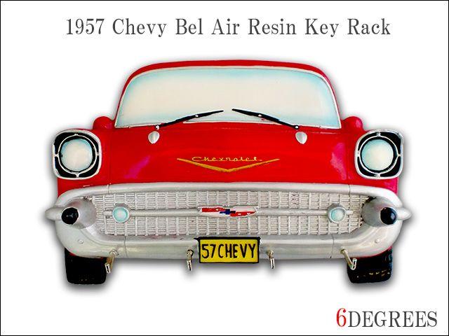 1957 Chevy Bel Air Resin Key Rack / シェビーベルエアレジンキーラック / シボレー/インテリア/雑貨/アメリカン/アメ車/HOT ROD【楽天市場】