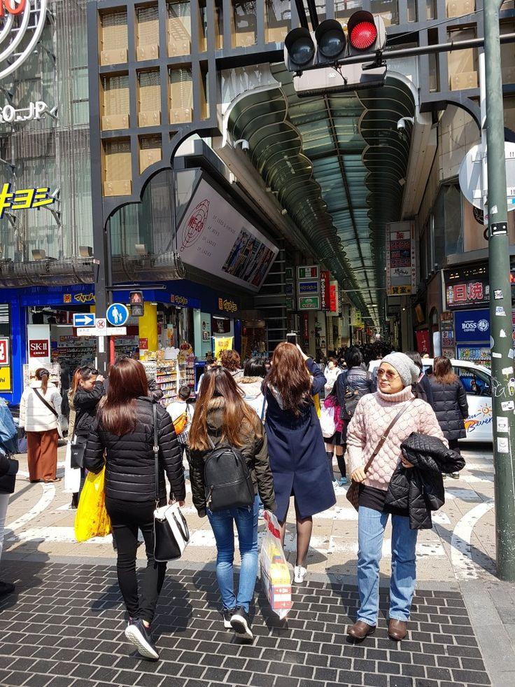 Namba, Osaka #hijabers